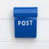 Post Box - Small - blue