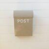 Lockable Post Box - Large - sand