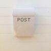 Post Box - Large - white